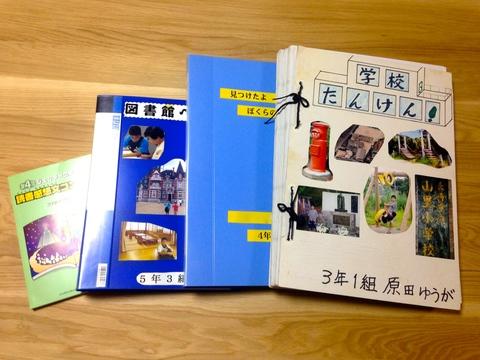 学びのアルバム_原田_20150905.JPG
